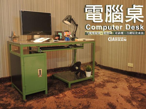 【空間特工。聖誕慶】聖誕綠書桌 電腦桌 附鍵盤架&散熱架&主機櫃 25mm方管