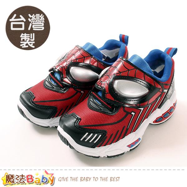 男童鞋 台灣製蜘蛛人授權正版閃燈運動鞋 電燈鞋 魔法Baby