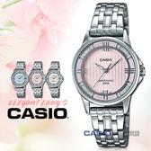 CASIO 卡西歐 手錶專賣店 國隆 LTP-1391D-4A2 氣質指針女錶 不鏽鋼錶帶 粉 防水50米 LTP-1391D