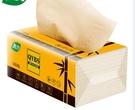 24包抽紙竹漿不漂白家用餐巾抽取式衛生紙...