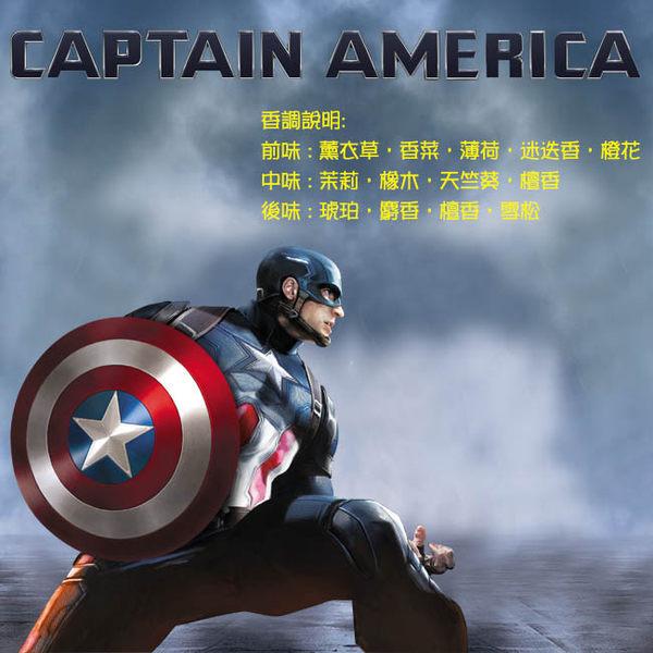 MARVEL CAPTAIN AMERICA 美國隊長 男性香水 100ml