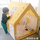 兒童帳篷室內游戲屋女孩公主城堡玩具屋男孩寶寶小房子分床神器MBS『「時尚彩紅屋」