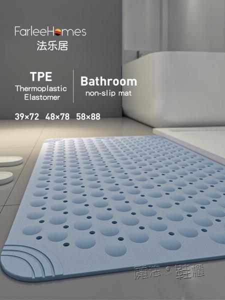環保TPE浴室防滑墊家用衛生間地墊廁所洗澡淋浴房兒童防摔腳墊Q彈 ATF 魔法鞋櫃