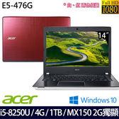 【Acer】 E5-476G 14吋i5-8250U四核心MX150獨顯FHD畫質Win10筆電-兩色任選