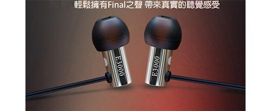 stylephone-hotbillboard-ed3dxf4x0535x0220_m.jpg