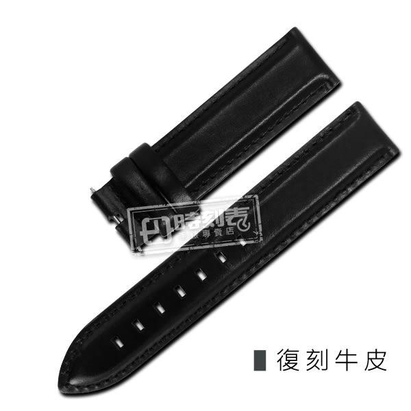 Watchband / 18.20mm / DW  Daniel Wellington 經典復刻版牛皮替用錶帶 黑色