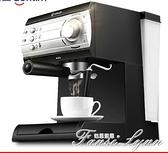菱 DL-KF6001意式咖啡機半自動現磨家用煮奶小型熱飲機HM 聖誕節全館免運