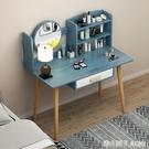 梳妝台臥室簡約現代北歐網紅經濟型化妝台小戶型多功能簡易化妝桌 『東京衣社』