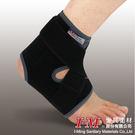 [I-M] 棉質展開式矽膠護踝 (ES-964)