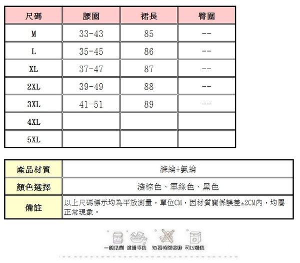 (現貨+預購 RN-girls)-歐美春夏新款中大尺碼鬆緊腰休閒九分寬褲