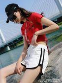 運動短褲ins運動短褲女新款韓版寬鬆休閒兩條杠跑步外穿百搭熱褲子  潮流前線