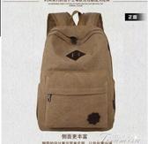 後背包-背包商務復古筆記本雙肩包男時尚潮流抖音同款運動型輕便 提拉米蘇