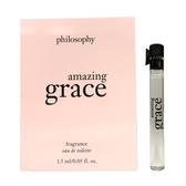 philosophy肌膚哲理 amazing grace 驚喜優雅淡香水針管1.5ml【UR8D】