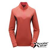 PolarStar 女 竹炭吸排長袖立領衫『暗橘』P17212 機能衣│刷毛衣排汗│透氣│輕量