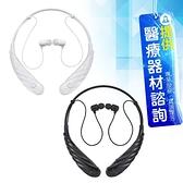 來而康 元健大和 耳寶 助聽器 6K5A 充電式脖掛型