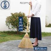藝帚庭院掃把簸箕套裝掃院子大掃帚戶外掃地笤帚不鏽鋼垃圾鏟組合IGO  檸檬衣舍