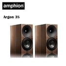 【勝豐群音響新竹】amphion Argon 3S 木紋色 書架型喇叭 (另售PMC Triangle )