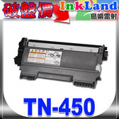 BROTHER TN-450/TN450 相容碳粉匣【適用】HL-2220/HL-2240D/DCP-7060D/MFC-7460DN/MFC-7360/MFC-7860DW
