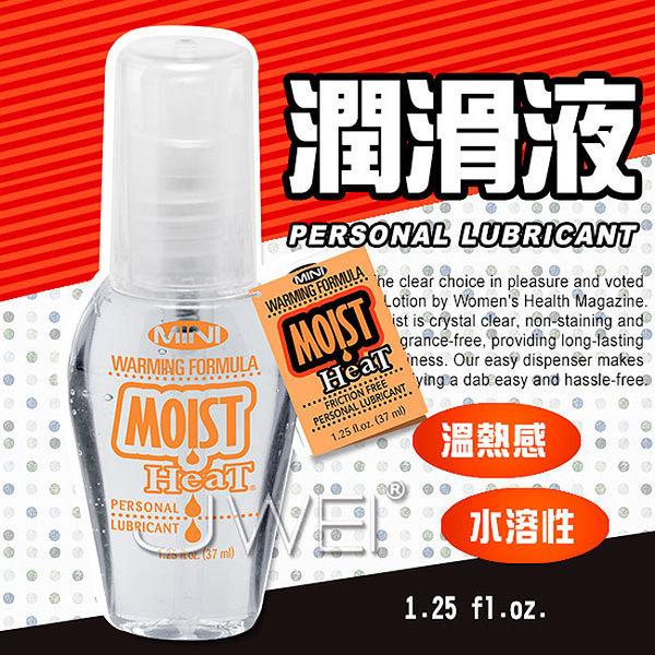 969情趣~美國原裝進口PIPEDREAM.MINI MOIST潤滑液系列-Heat 熱感型-37ml(橙)