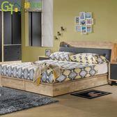 【綠家居】奇斯 工業風5尺耐磨皮革雙人床台組合(床頭箱+四抽床底+不含床墊)