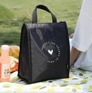 便當袋 裝飯盒的袋子小學生手提包上班族帶飯午餐保溫便當袋大號簡約時尚【快速出貨八折鉅惠】