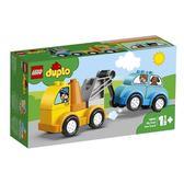 樂高LEGO DUPLO 我的第一台拖吊車 10883 TOYeGO 玩具e哥