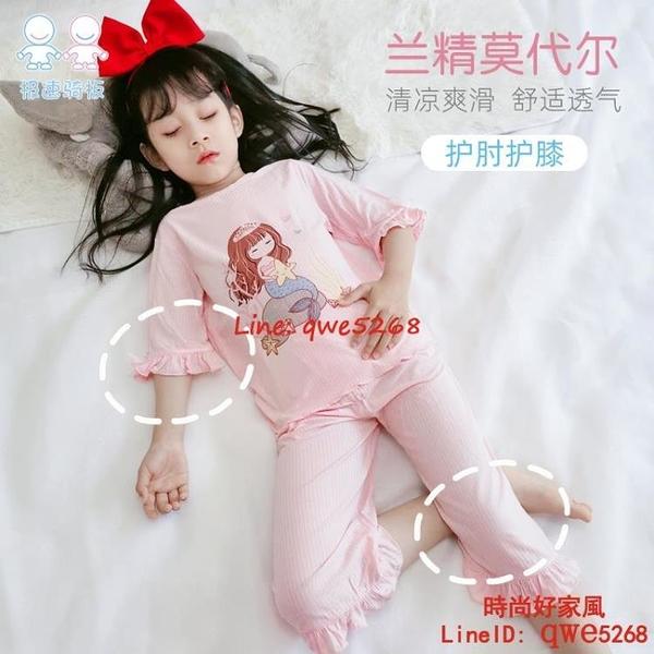 兒童睡衣夏季薄款七分褲冰絲女童家居服寶寶睡衣公主空調服【時尚好家風】