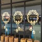聖誕壁貼 圣誕節櫥窗玻璃門貼紙商場店鋪布置裝飾品新年鈴鐺墻貼畫自粘貼花