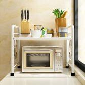 億家達置物架落地微波爐架廚房調味用品收納儲物架子不銹鋼鍋架 歐韓時代