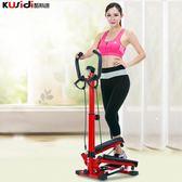 酷斯迪迷你踏步機靜音家用 機搖擺機健身器材女 扭腰踩踏機igo 【Pink Q】