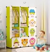 兒童衣櫃寶寶衣物收納櫃寢室收納櫃【聚寶屋】