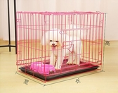 狗籠子貓籠子帶廁所寵物家用室內小型犬兔子中型犬大貓別墅貓舍窩 koko時裝店