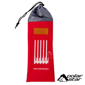 【PolarStar】輕量營釘袋 P17740 收納袋 地釘袋 營槌袋 營繩袋 大黑釘袋 工具袋