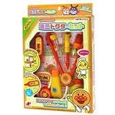 《 麵包超人 》ANP 醫生玩具╭★ JOYBUS玩具百貨