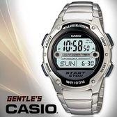 CASIO手錶專賣店 卡西歐  W-756D-1A  男錶 數字型 電子錶 運動 壓克力鏡面 LED照明 不鏽鋼錶帶