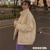 原感少女chic韓風秋冬季新款外穿寬鬆立領加厚工裝棉衣棉服外套女 奇妙商鋪
