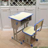 中小學生課桌椅學校課桌培訓班輔導班課桌兒童家用學習桌T