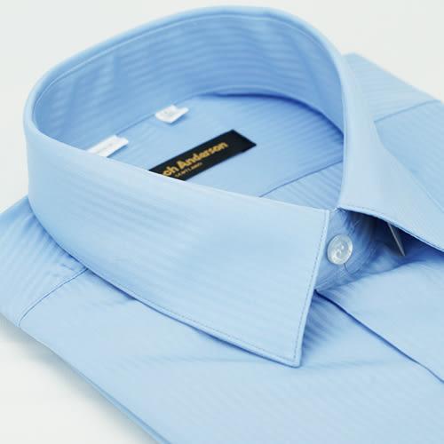 【金‧安德森】藍色吸排窄版短袖襯衫