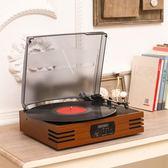 店長推薦新品多功能復古留聲機LP黑膠唱片機電唱機帶遙控藍芽收音
