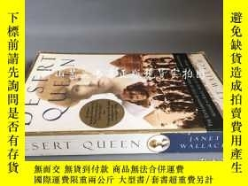 二手書博民逛書店Desert罕見Queen:The Extraordinary
