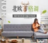 賽森布藝沙發小戶型可折疊沙發床兩用雙人簡易出租房懶人沙發客廳 YYJ雙十二