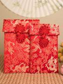 結婚慶用品復古布藝紅包結婚禮改口包刺繡利是封中國風萬元大紅包   名購居家