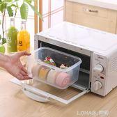 保鮮盒 廚房冰箱保鮮盒塑料飯盒水果保鮮盒四件套微波密封盒 樂活生活館