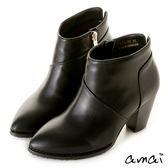amai時尚曲線拼接小開衩粗跟短靴 黑