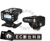 【EC數位】 Voeloon 810-RT 觸發器 for Nikon TTL 閃光燈 引閃器 離閃 套組 (2入)