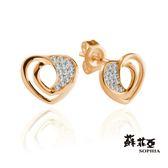 蘇菲亞SOPHIA - 艾莉娜0.08克拉鑽石玫瑰金耳環