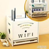 置物架插排插座免打孔無線路由器收納盒壁掛wifi光纖貓插線板整理 中秋鉅惠