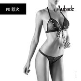 Aubade惹火-愛情陷阱衣褲P080C