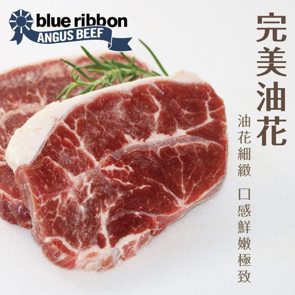 【超值免運】美國CAB藍帶雪花牛排7片組(100公克/1片)