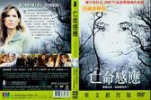 【百視達2手片】亡命感應(DVD)